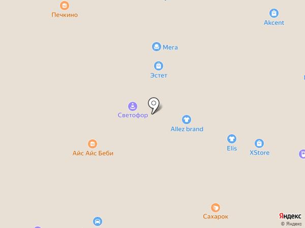ГалоФорт на карте Вологды