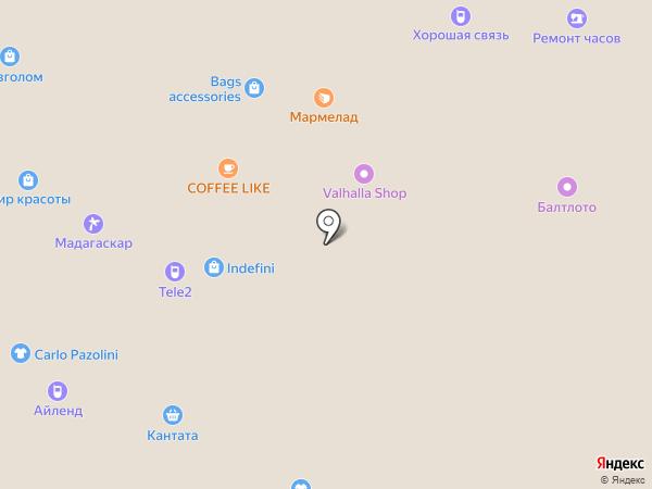 Мастерская по ремонту обуви и изготовлению ключей на карте Вологды