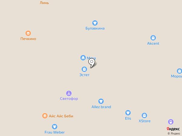 Мега на карте Вологды