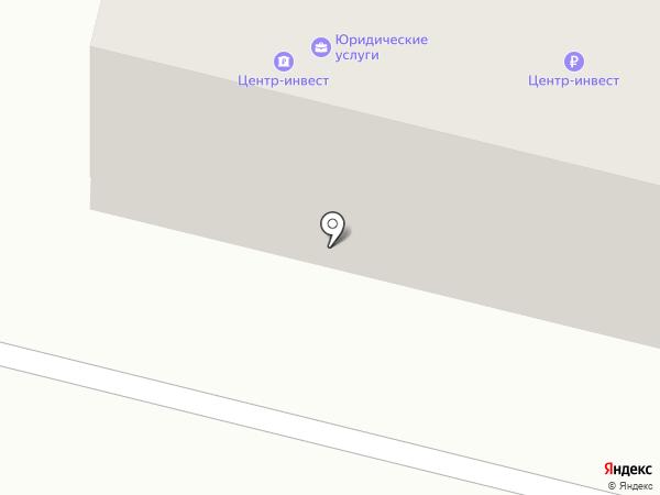 Платежный терминал, КБ Центр-инвест, ПАО на карте Аксая