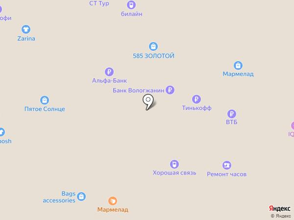 Банкомат, Райффайзенбанк на карте Вологды