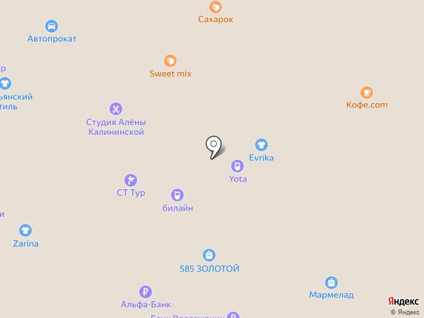 Part Nail на карте Вологды