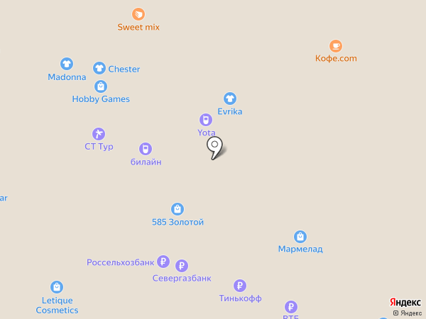 Банкомат, Россельхозбанк на карте Вологды