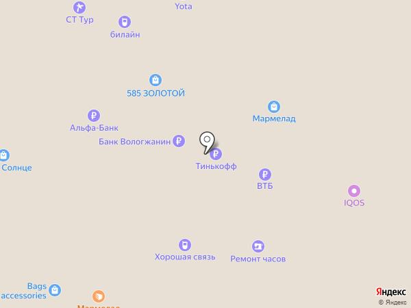 Хорошая связь на карте Вологды