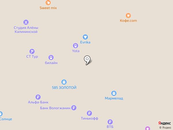Банкомат, Росбанк, ПАО на карте Вологды