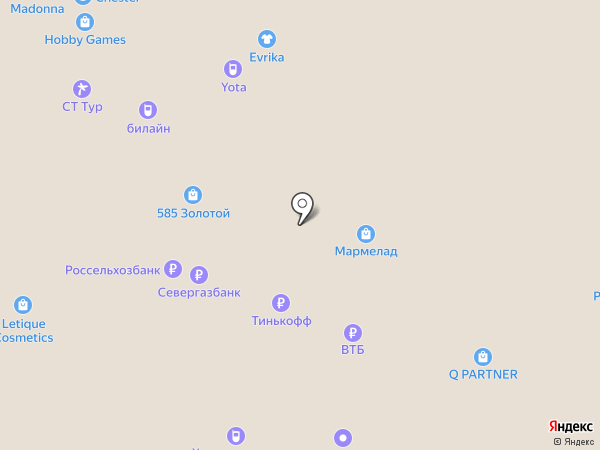 Мастерская по ремонту часов на карте Вологды
