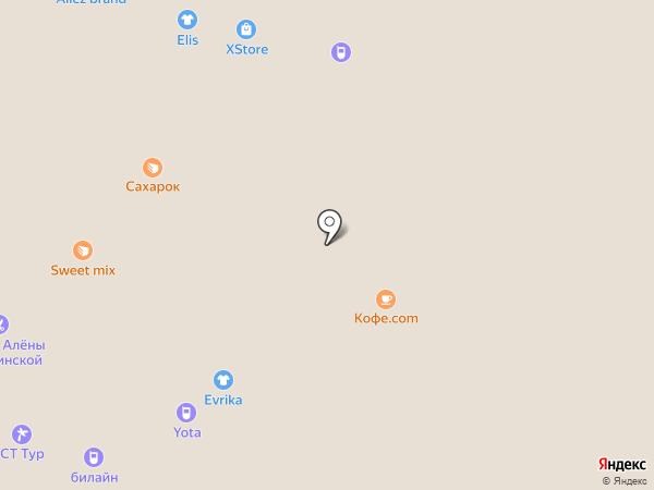 АВС посуда на карте Вологды