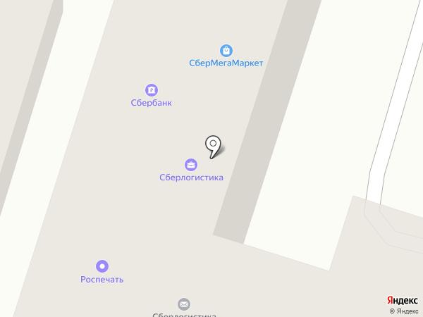 Ломбард на карте Аксая