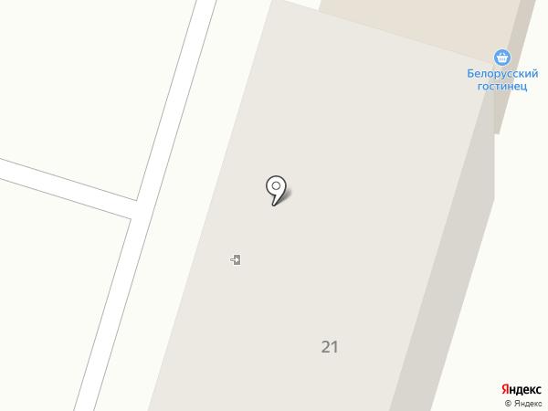 Олимп на карте Аксая