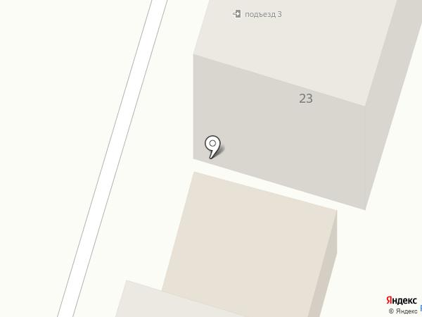 Комфорт на карте Аксая