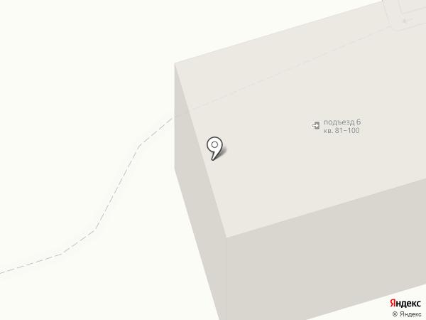 Сервисный центр на карте Аксая