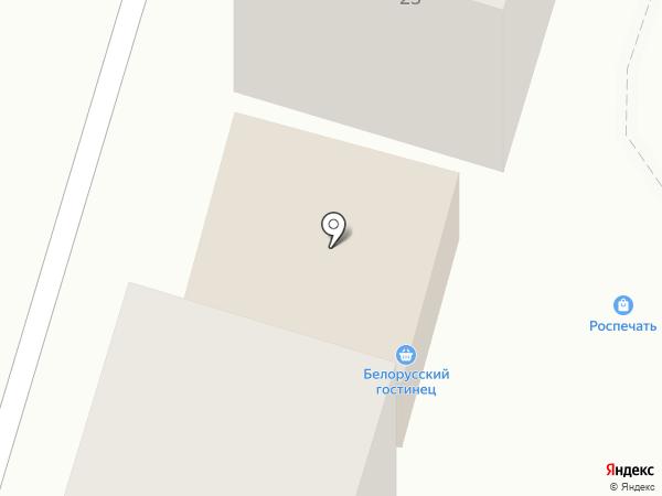 Вкуснолюбов на карте Аксая