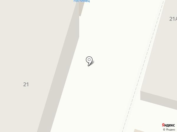 Социальная Аптека на карте Аксая