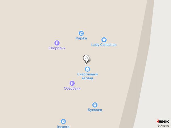 Adilisik на карте Вологды