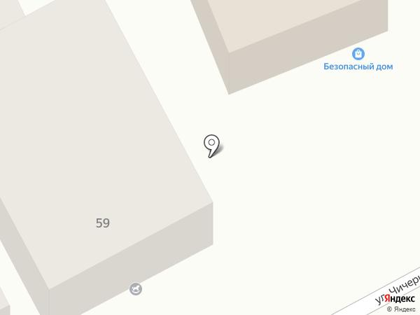 Всероссийское добровольное пожарное общество на карте Аксая