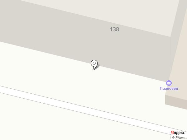 Нотариус Морозова В.П. на карте Аксая