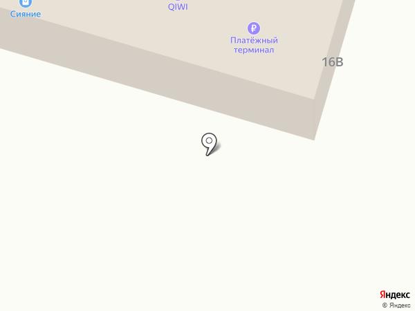 Зоомагазин на карте Аксая