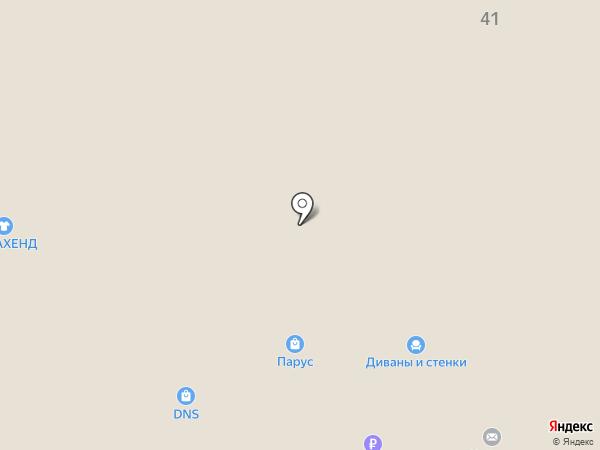 Парус на карте Северодвинска