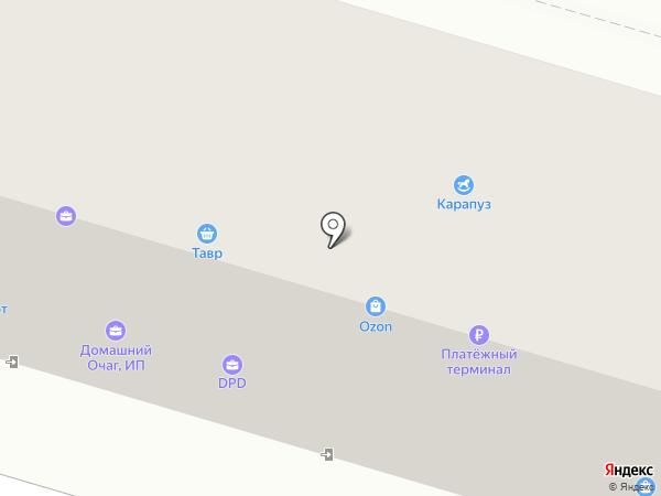 Nina на карте Аксая
