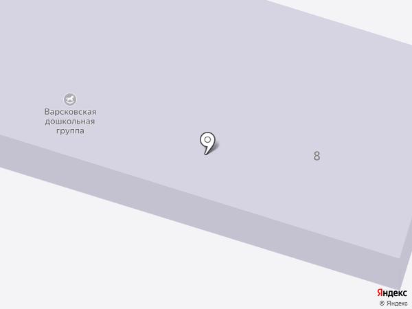 Дошкольная группа, Варсковская средняя школа на карте Варских