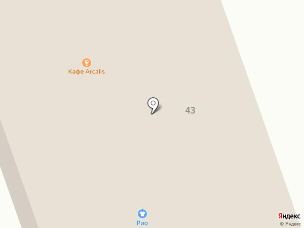 Arcalis на карте Северодвинска