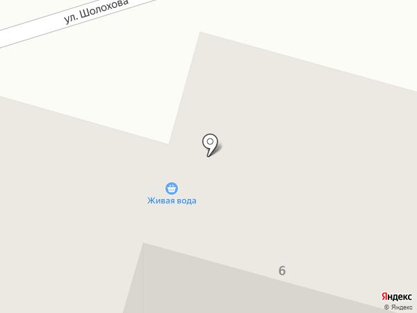 Магазин мясной продукции на карте Аксая