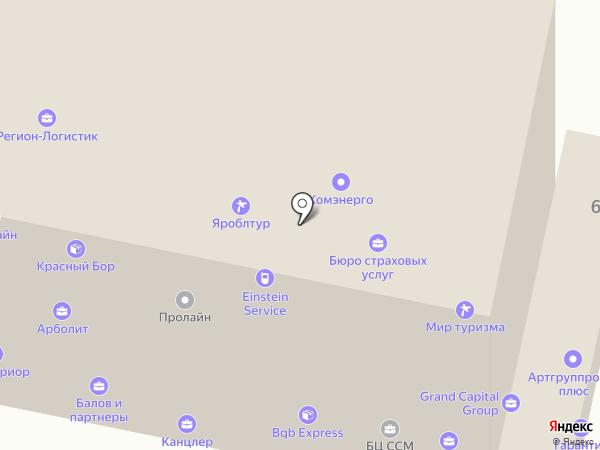 Вертикаль Консалтинг на карте Ярославля