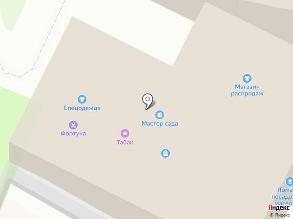 Магазин спецодежды на карте Вологды