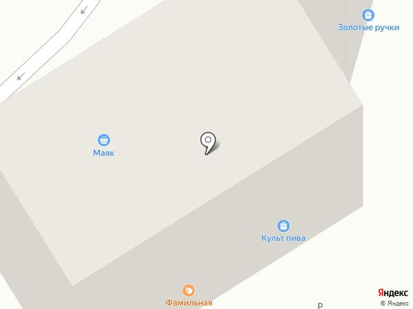 Ювелирная мастерская на карте Аксая