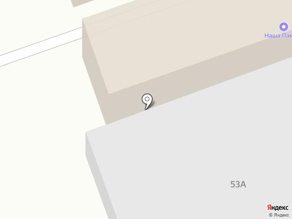 Магазин сантехники на карте Северодвинска