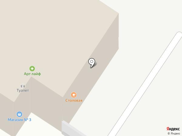Арт Лайф на карте Вологды