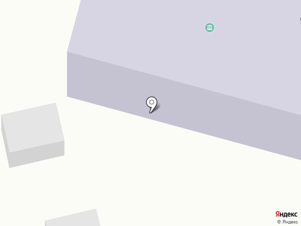 Межпоселенческая центральная библиотека им. М.А. Шолохова на карте Аксая
