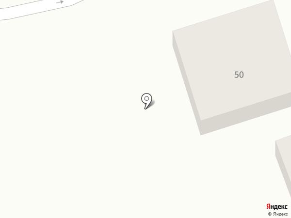 Эко-Центр на карте Аксая