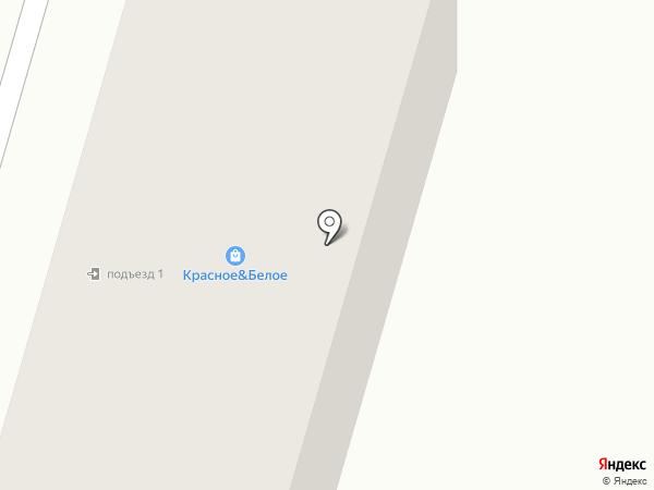 Светлана на карте Аксая