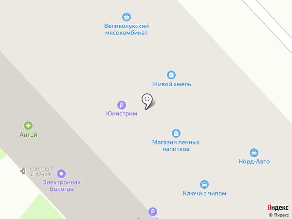 NORD-Авто на карте Вологды