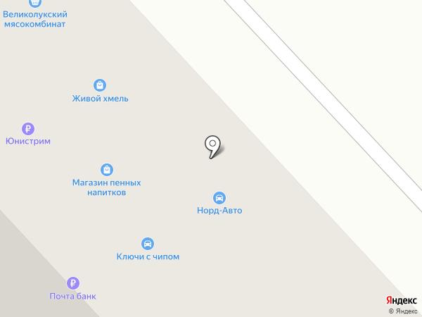 Почта банк, ПАО на карте Вологды
