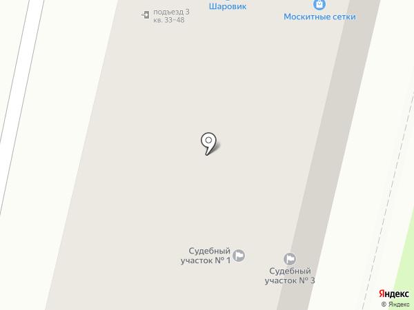 Air Shop на карте Ярославля