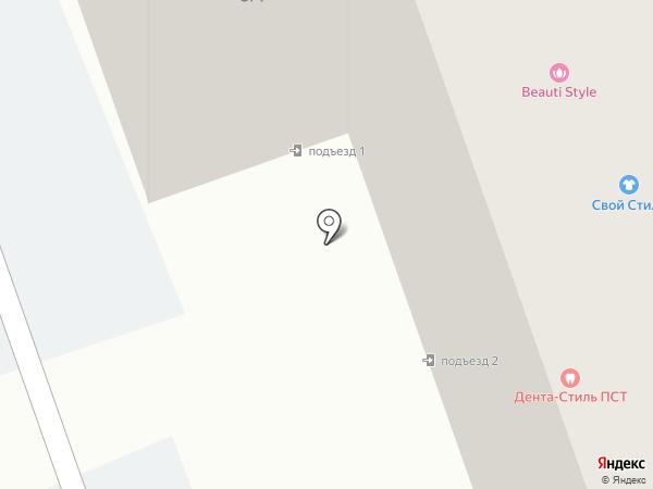 Свой стиль на карте Аксая