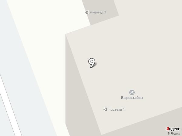 Соляная комната на карте Аксая