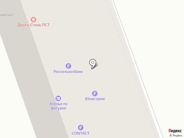 По-фигурке на карте Аксая