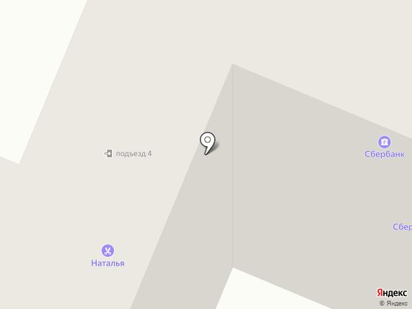 Маяк на карте Аксая