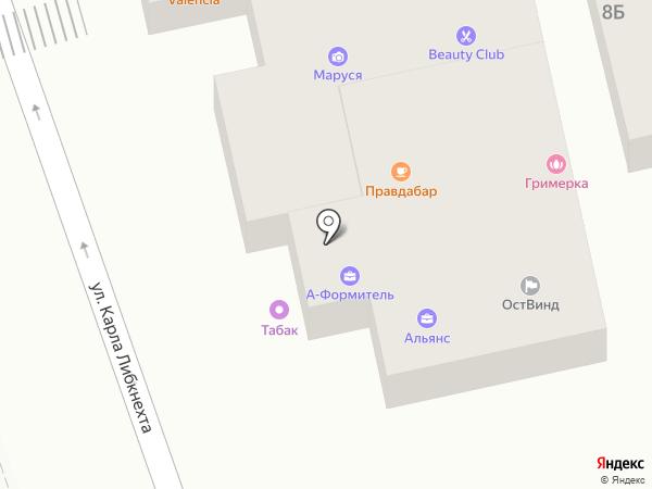 Бюро переводов на карте Аксая
