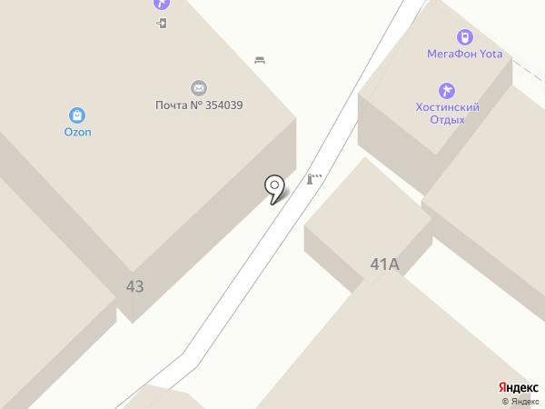 МегаФон на карте Сочи