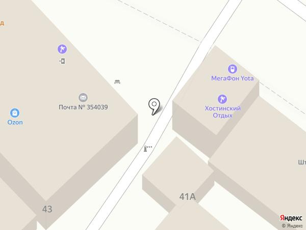 Шик на карте Сочи
