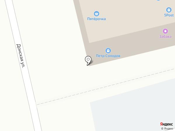 Ателье по пошиву и ремонту одежды на карте Аксая