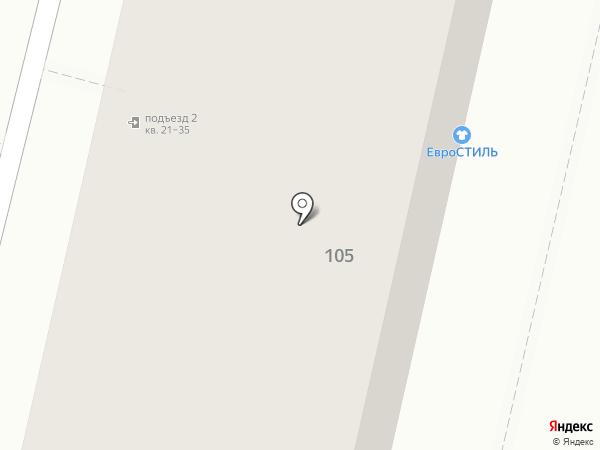 Пряжа из Троицка на карте Ярославля