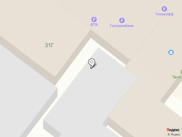 Магазин женской одежды на карте Сочи
