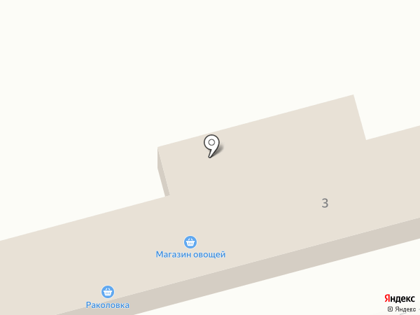 Тандыр на карте Аксая