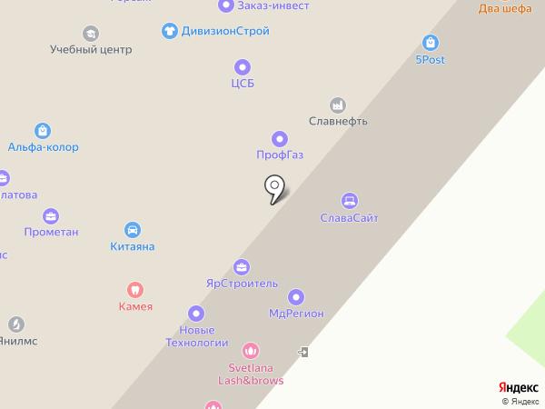 ДивизионСтрой на карте Ярославля