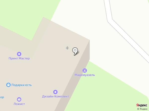 Косметический салон на карте Вологды